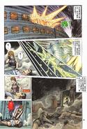 Biohazard 0 VOL.1 - page 18