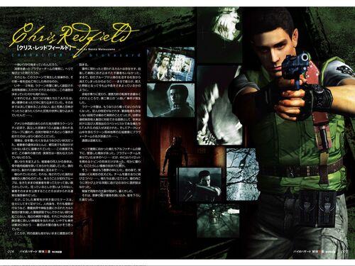Biohazard kaitaishinsho - pages 006-007.jpg