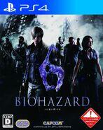 Bio6-PS4-Jp