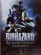 INSIDE OF BIOHAZARD THE DARKSIDE CHRONICLES cover