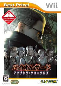 Resident Evil The Umbrella Chronicles Portada JPN.png