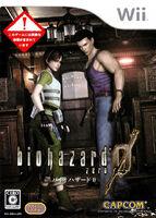 Biohazard 0 Archives