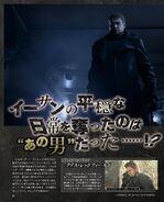 Famitsu Juy 2020 (3)