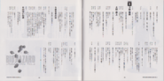 BIO HAZARD The Doomed Raccoon City Vol.2 booklet - pages 24 and 25