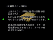 RE2JP Operation report 1 04