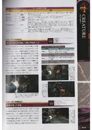 BIOHAZARD REVELATIONS 2 ULTIMANIA - page 273