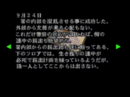 RE2JP Chief's diary 03