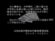 RE2JP Mail to Chris 05