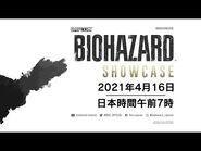 「バイオハザード・ショーケース|April 2021」予告映像