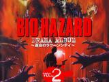 BIO HAZARD DRAMA ALBUM ~The Doomed Raccoon City~ VOL.2