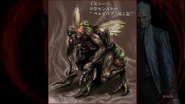 Devil May Cry HD concept art - Beelzebub Ground Type