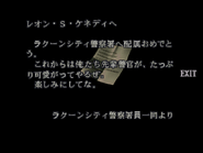 RE2JP Memo to LEON 02