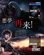 RE3 remake second Famitsu (2)