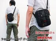 RE.NET Extra Bi6 File Briefing 3-way Holster Bag 4