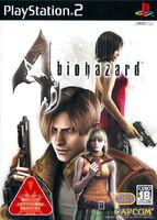 BH4 PS2