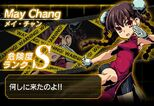 BIOHAZARD Clan Master - Battle art - May Chang