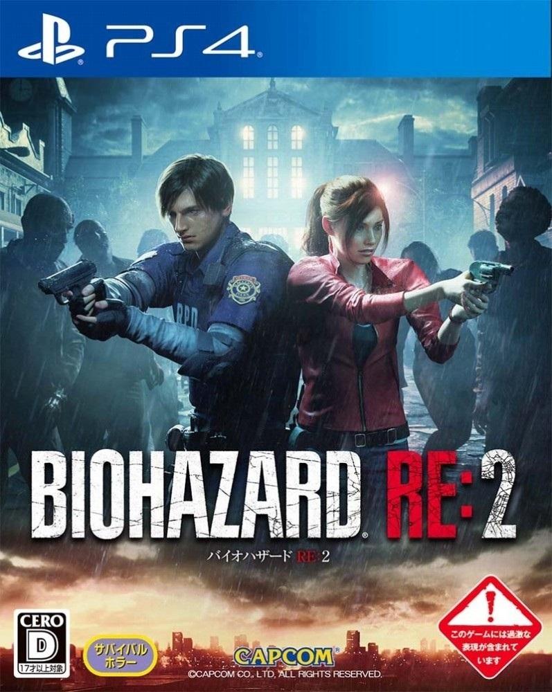 Biohazard 2 RE Standard.jpg