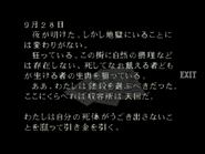RE264JP EX Mercenary's log 04