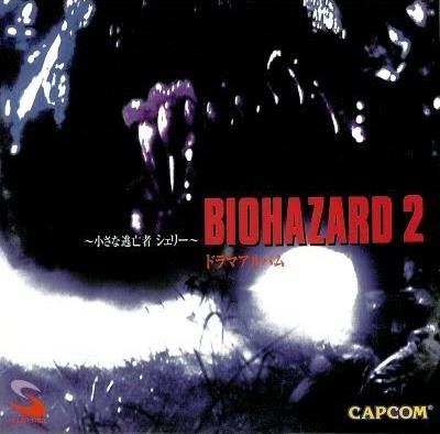 BIOHAZARD 2 Drama Album: The Little Runaway Sherry