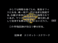 RE2JP Operation report 2 04