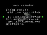 RE2JP Patrol report 02