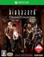 Biohazard origins collection xboxone