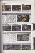 BIOHAZARD 6 Official Complete Guide - page 297
