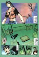 BIOHAZARD CODE Veronica VOL.2 - page 15
