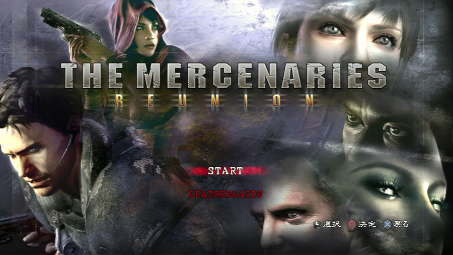 The Mercenaries Reunion