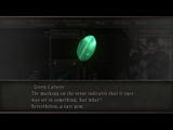 Green Catseye