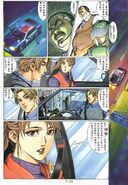 BIO HAZARD 2 VOL.2 - page 25