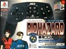 Biohazard Senyō Controller.jpg
