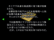 RE2JP Operation report 2 03