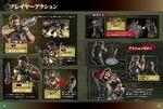 RE5 PS3 jp manual (9)