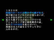 BIOCV Kanzenban Dreamcast - Alfred's Diary (2)