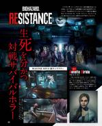 Famitsu 2019.2 1