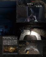 Famitsu Juy 2020 (4)