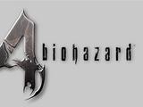 "Resident Evil 3.5 (Версия ""Галлюцинация"")"