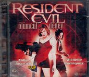 Resident Evil Turkish VCD - front