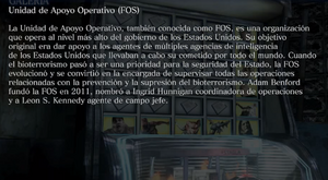 FOS Archivo.png