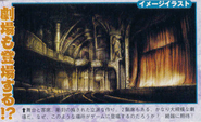 Castle version artwork - theatre