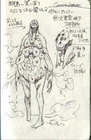 Lepotica Concept Art.jpeg