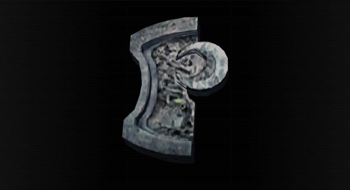 Piedra lunar (mitad izquierda)