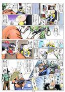 BIO HAZARD 2 VOL.3 - page 3