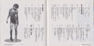 BIO HAZARD The Doomed Raccoon City Vol.1 booklet - pages 22 and 23