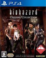 Biohazard-origins-collection-ps4