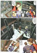 BIO HAZARD 2 VOL.3 - page 12