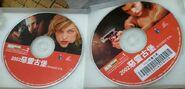 Resident Evil Taiwanese VCD - inside