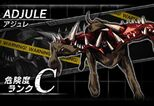 BIOHAZARD Clan Master - Battle art - Adjule