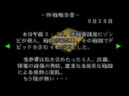 RE2JP Operation report 2 02